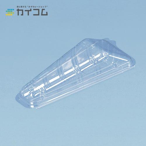手巻パック(SH-51)サイズ : 176×86×52mm入数 : 1500単価 : 10.24円(税抜)