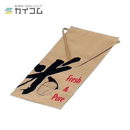 精米用角底袋3(フレッシュピア)サイズ : 180×75×365mm入数 : 200単価 : 66.36円(税抜)
