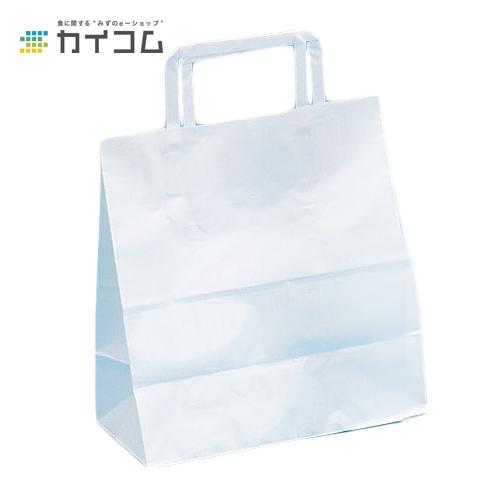 HA-5白サイズ : 220×120×250mm入数 : 400単価 : 25.44円(税抜)