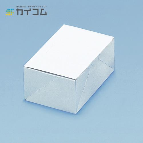 洋生カートン(白)2号サイズ : 180×120×84mm入数 : 500単価 : 29.44円(税抜)
