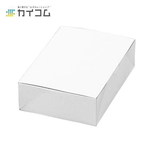 洋生カートン(白)5号サイズ : 300×210×84mm入数 : 200単価 : 58.82円(税抜)