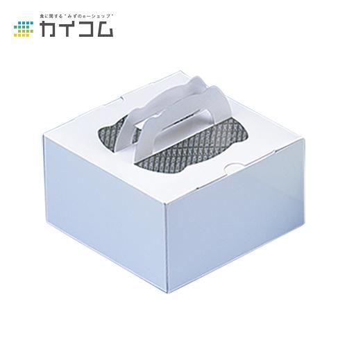 ガトーケース ホワイト(CLトレー付)4号サイズ : 140×140×80mm入数 : 200単価 : 81.38円(税抜)