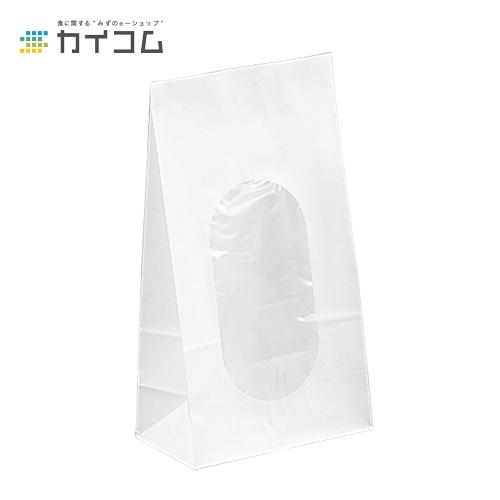 ルックバッグ No.6(白)サイズ : 150×90×280mm入数 : 1000単価 : 12.52円(税抜)