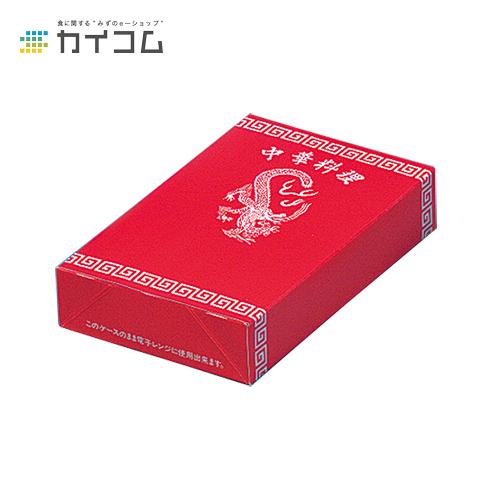 レンジ用中華箱 1号サイズ : 163×105×33mm入数 : 600単価 : 23.21円(税抜)
