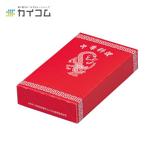 レンジ用中華箱 1.5号サイズ : 185×115×34mm入数 : 500単価 : 27.15円(税抜)