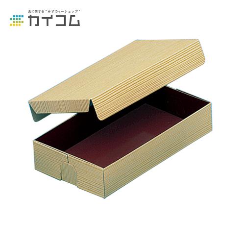 コバパック(フタ付)深型7号(うるし赤)サイズ : 175×100×35mm入数 : 500単価 : 39.04円(税抜)
