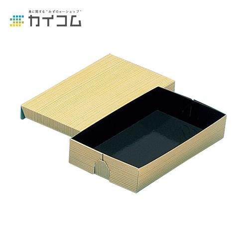 コバパック(フタ付)深本7号(うるし黒)サイズ : 190×110×35mm入数 : 500単価 : 43.62円(税抜)