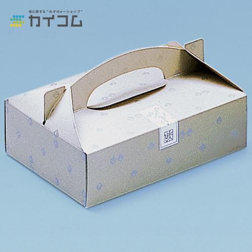 手提鹿の子(6ケ用)サイズ : 176×118×48mm入数 : 600単価 : 33.27円(税抜)