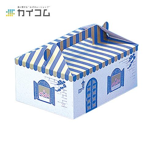 手提サービス箱 プランタン(5×7)サイズ : 210×150×90mm入数 : 300単価 : 48.1円(税抜)