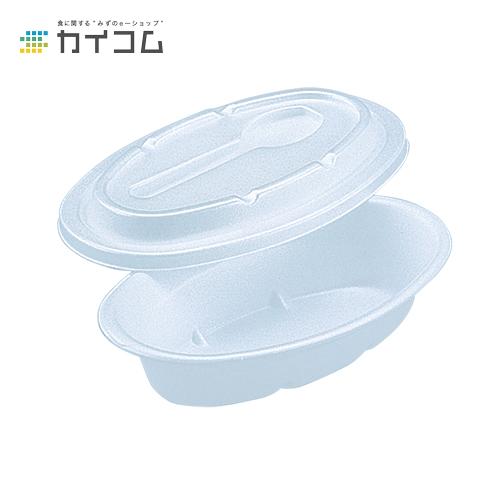 カレー容器 G-32(白)スプーン付セットサイズ : 227×139×47mm入数 : 500単価 : 24.56円(税抜)