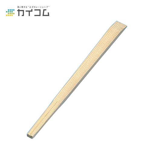 裸箸 エゾ天ソゲ(特)サイズ : 21cm入数 : 5000単価 : 5.65円(税抜)