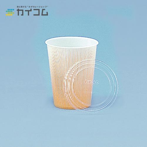 9オンスコールド(フラッシュ)サイズ : 77φ×93mm (270cc)入数 : 2500単価 : 7.85円(税抜)