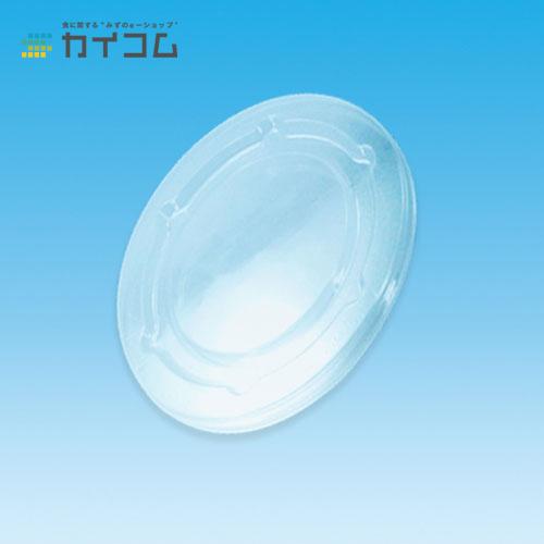 20オンス用透明平フタサイズ : 透明平フタ入数 : 800単価 : 14.32円(税抜)