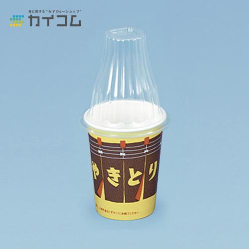 やきとりカップ(小)サイズ : 80φ×92mm (285cc)入数 : 1500単価 : 11.9円(税抜)
