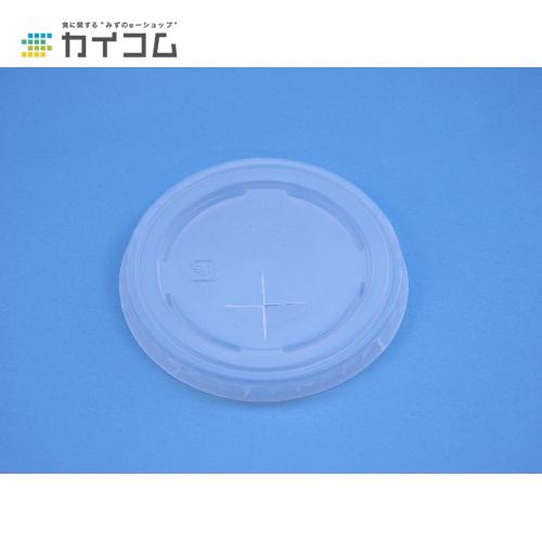 SCM-545・SCM-660共用 PSN(半透明)サイズ : PSN(半透明)入数 : 2000単価 : 5.45円(税抜)