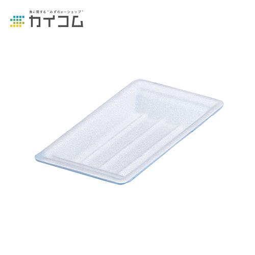 舟皿(小)VK-24サイズ : 150×83×14mm入数 : 6400単価 : 2.72円(税抜)