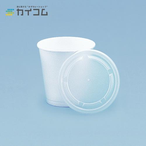 CTCカップTC-7(白)サイズ : 77φ×76mm(206cc)入数 : 2000単価 : 7.89円(税抜)