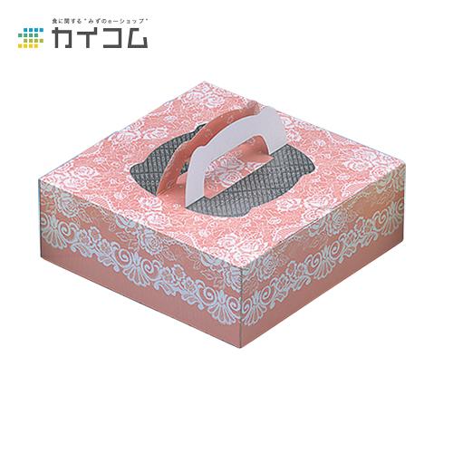 ガトーケース ブリリアント(アルミ皿付)6号サイズ : 220×220×80mm入数 : 100単価 : 141.12円(税抜)