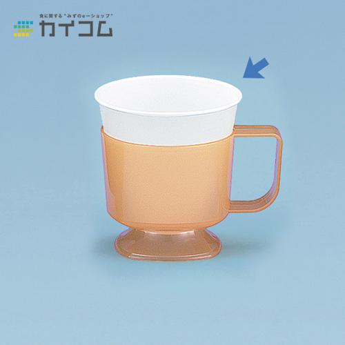 インサートカップ C-220(220cc)(ICH-2ホルダー用)サイズ : (C-220)インサートカップのみ入数 : 2400単価 : 6.45円(税抜)