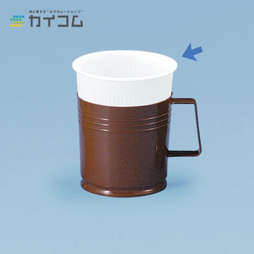 インサートカップW81-200mサイズ : φ80×77mm入数 : 2000単価 : 4.84円(税抜)