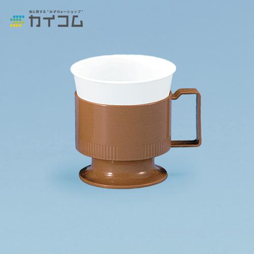 インサートホルダー(茶)サイズ : HM-10入数 : 200単価 : 60.65円(税抜)