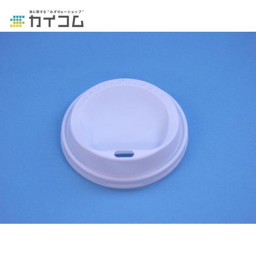 SMP-260E-Fサイズ : ドリンキングリッド入数 : 3000単価 : 4.9円(税抜)