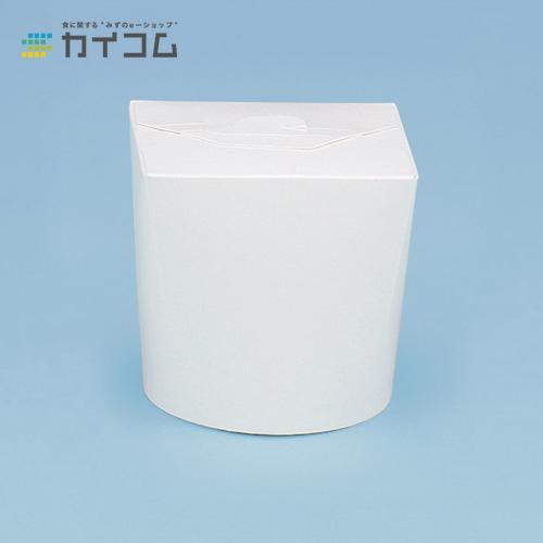 スマートサーブ#32(白)サイズ : 105×90×115(907cc)入数 : 500単価 : 50.48円(税抜)