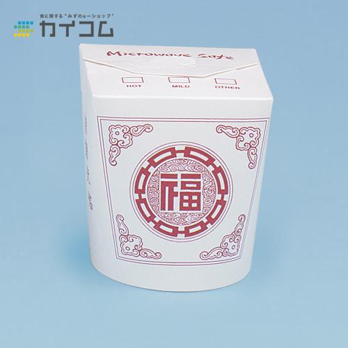 スマートサーブ#32(中華)サイズ : 105×90×115(907cc)入数 : 500単価 : 50.48円(税抜)