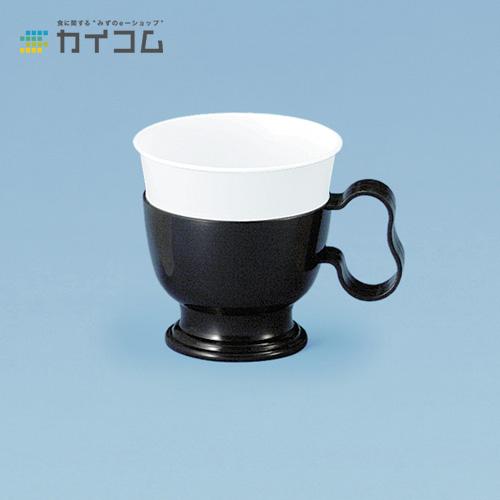 コーヒーホルダー(ブラック)サイズ : ホルダー入数 : 300単価 : 47.04円(税抜)