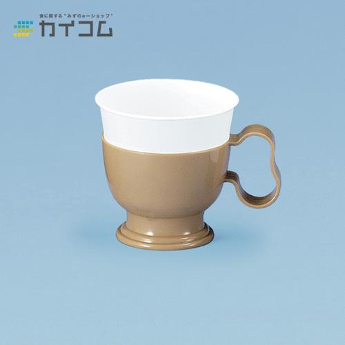 コーヒーホルダー(ライトブラウン)サイズ : ホルダー入数 : 300単価 : 47.04円(税抜)