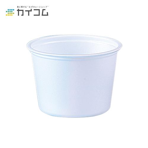 発泡カップ CF95-270(白)サイズ : 93φ×66mm(270cc)入数 : 2000単価 : 7.7円(税抜)