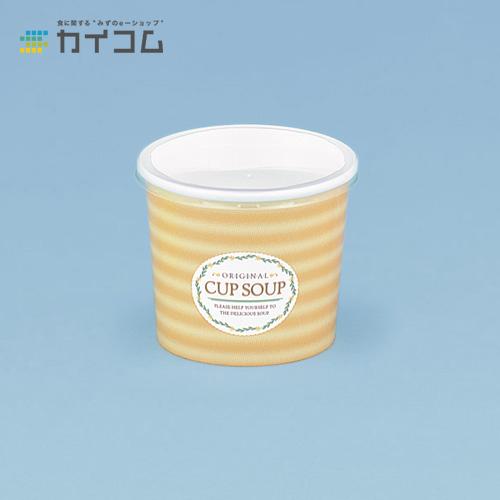 スープカップ(M)サイズ : 97.8φ×78.5mm入数 : 1000単価 : 16.32円(税抜)