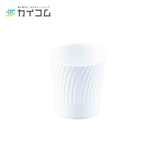 フィーリングカップ(白)サイズ : 66φ×70mm(150cc)入数 : 500単価 : 37.06円(税抜)