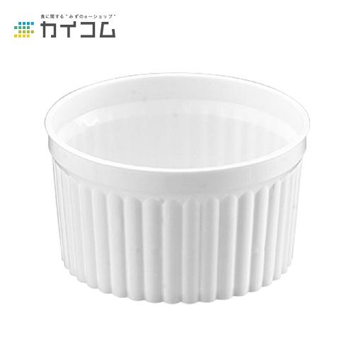 サベリーナカップ(SB-H-7540)白サイズ : 76φ×40mm(125cc)入数 : 600単価 : 29.61円(税抜)