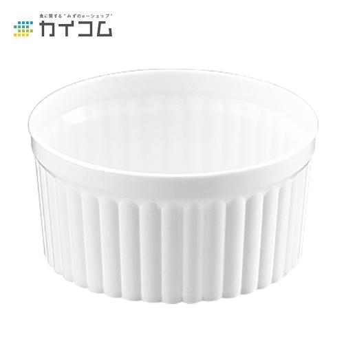 サベリーナカップ(SB-H-8540)白サイズ : φ86×40mm(170cc)入数 : 500単価 : 30.89円(税抜)