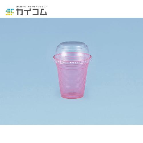 デザート カップ グラス コップ プラスチック 使い捨て 業務用88φFC-D-36H-2サイズ : 88φ×36mm入数 : 2000単価 : 6.08円(税抜)