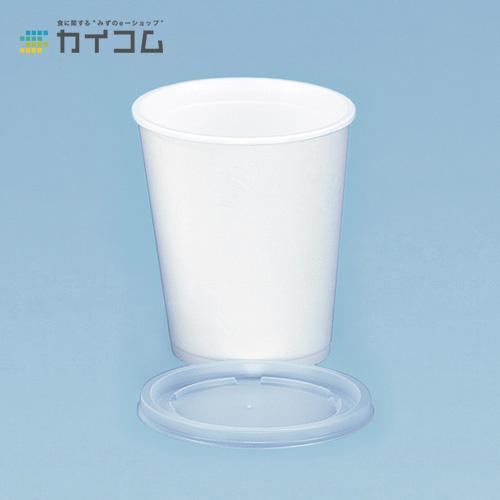 A-450(白)サイズ : 96φ×106mm(475cc)入数 : 1000単価 : 12.19円(税抜)