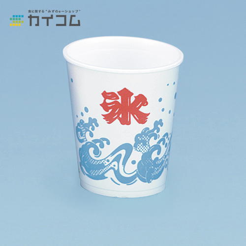 A-450(カップ氷)サイズ : 96φ×106mm(475cc)入数 : 1000単価 : 11.97円(税抜)