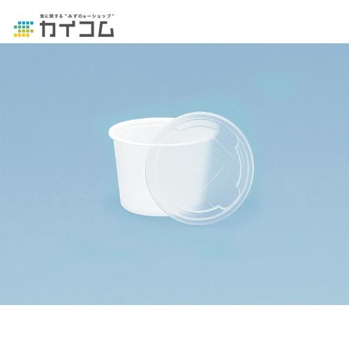 発泡カップCF95-270リッドサイズ : (半透明)入数 : 2000単価 : 4.90円(税抜)