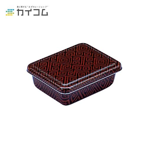 【丼容器・弁当箱】B-4(らんたい)本体サイズ : 160×123×44mm入数 : 700単価 : 21.18円(税抜)