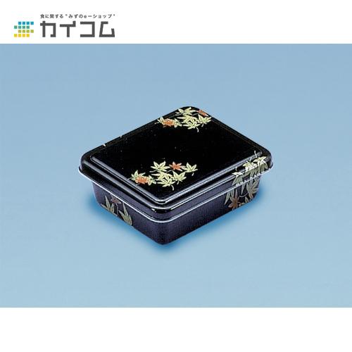 【丼容器・弁当箱】B-4(もみじ)共用共フタサイズ : 166×128×16mm入数 : 700単価 : 17.98円(税抜)
