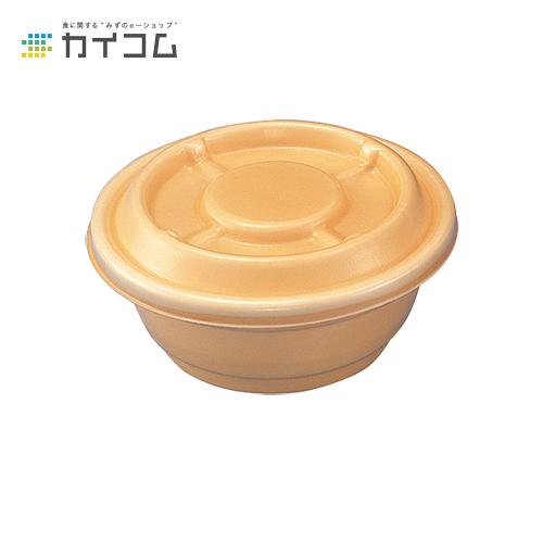 めん重(金茶)セットサイズ : 173φ×70mm入数 : 300単価 : 53.59円(税抜)
