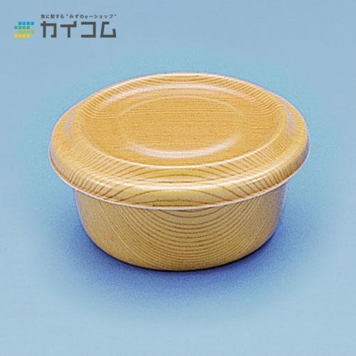 【丼容器・弁当箱】D-8(木目)本体サイズ : 143φ×62mm入数 : 800単価 : 23.62円(税抜)