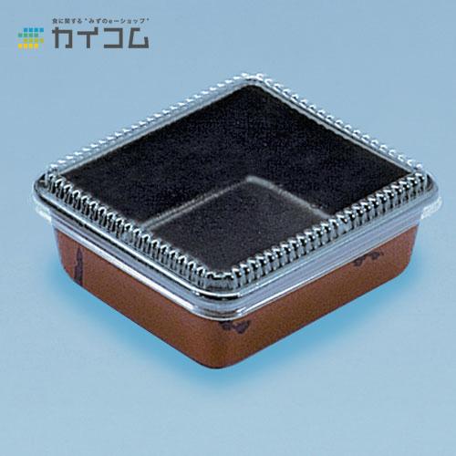 【丼容器・弁当箱】B-4(赤うるし内黒)本体サイズ : 160×123×44mm入数 : 700単価 : 26.51円(税抜)