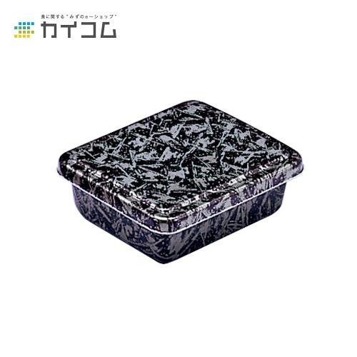 【丼容器・弁当箱】B-4(まきぬり)本体サイズ : 160×123×44mm入数 : 700単価 : 17.83円(税抜)