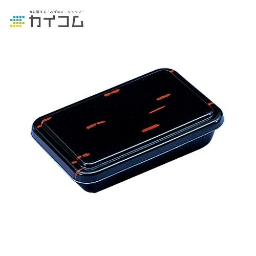 【丼容器・弁当箱】B-2(黒うるし)本体サイズ : 185×127×34mm入数 : 600単価 : 22.75円(税抜)