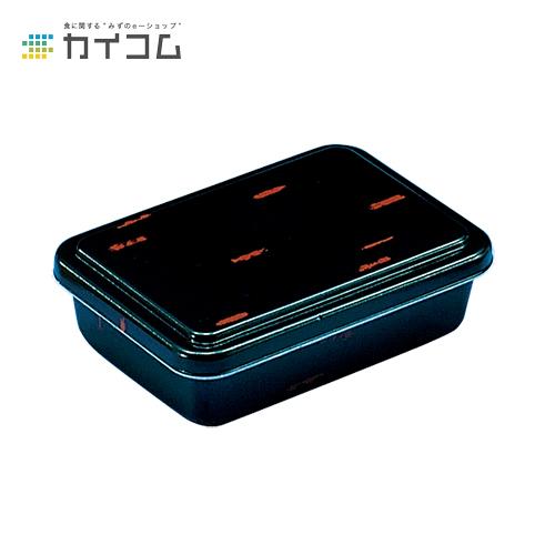 【丼容器・弁当箱】B-3(黒うるし)本体サイズ : 185×127×47mm入数 : 600単価 : 27.78円(税抜)