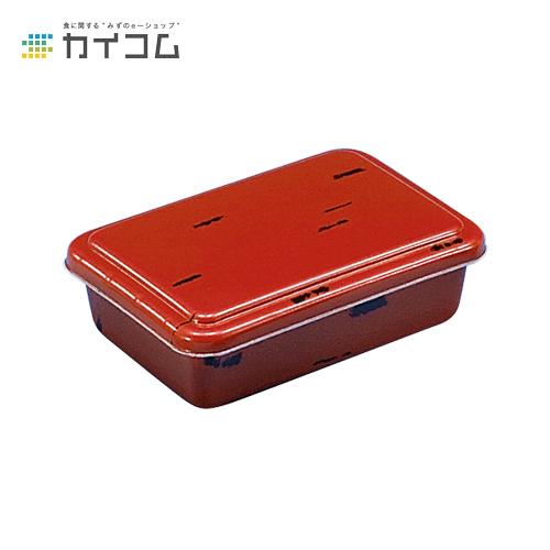 【丼容器・弁当箱】B-3(赤うるし)本体サイズ : 185×127×47mm入数 : 600単価 : 27.78円(税抜)