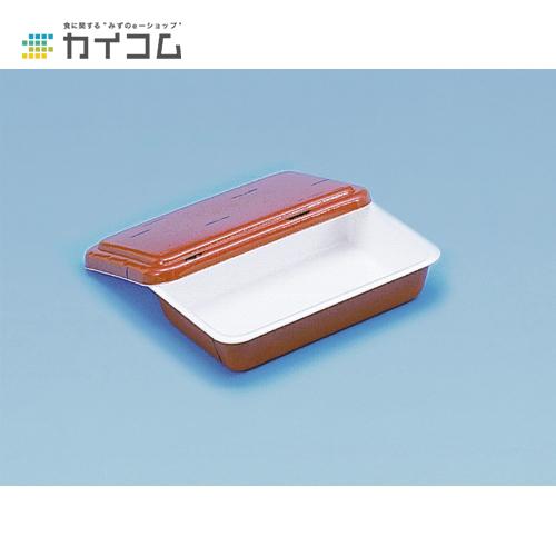【丼容器・弁当箱】B-23(赤うるし)共フタサイズ : 190×134×16mm入数 : 600単価 : 19.09円(税抜)