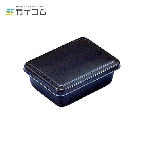 【丼容器・弁当箱】B-4(茜)本体サイズ : 160×123×44mm入数 : 700単価 : 22.09円(税抜)